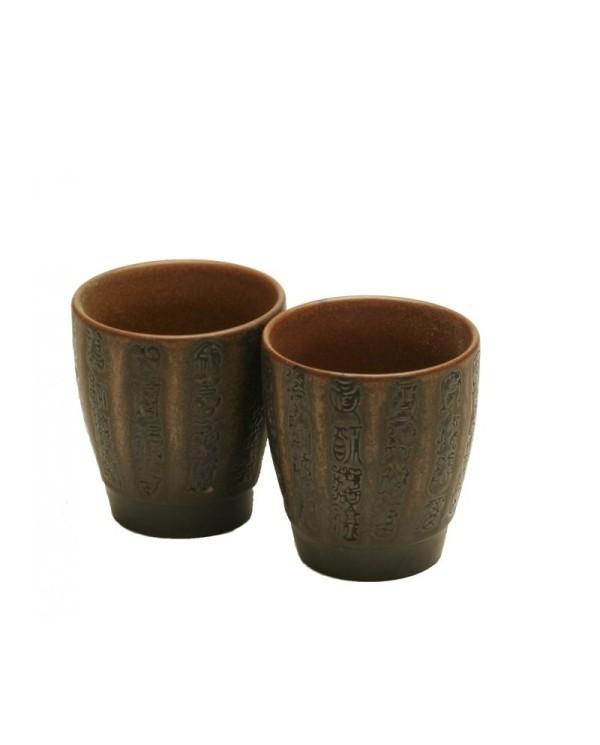 Tea cups Temple